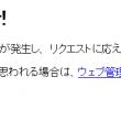 server_error_500